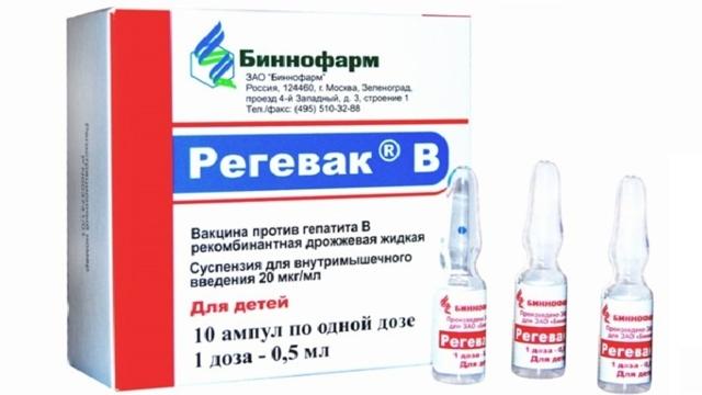 Прививка от гепатита В взрослым: график, побочные эффекты, показания
