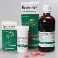 Лекарство от простатита - недорогое, эффективное, действующее