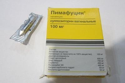 Лечение молочницы при беременности - препараты, которые можно применять