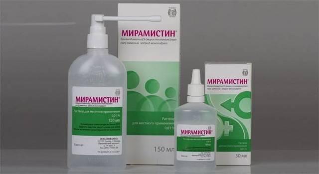 Мирамистин при молочнице: как применять, эффективен или нет?