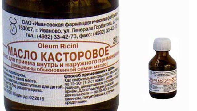 Папилломы - лечение радикальными методами