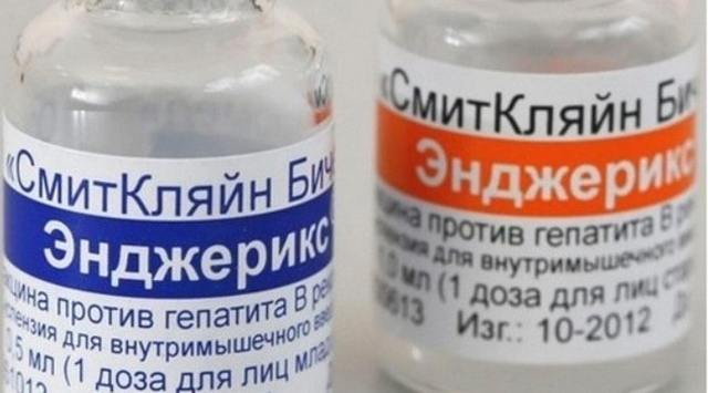 Вакцина против гепатита В «Энджерикс» - преимущества и недостатки