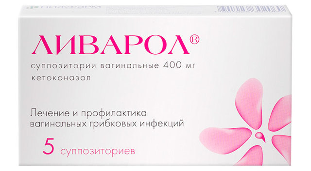Лекарство от вагинита, наиболее эффективные препараты